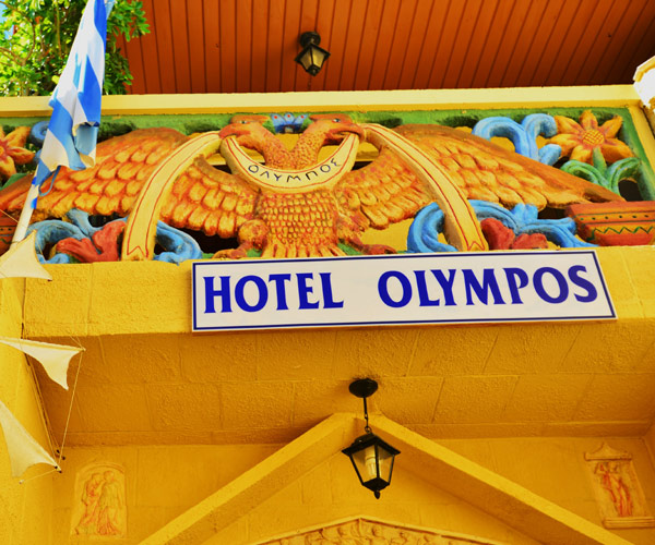 Welcome to Olympos Hotel Pension